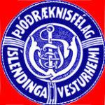 INL-logo---top-left